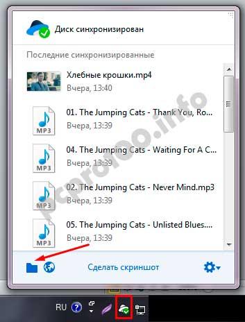 Как войти в Яндекс Диск на свою страницу