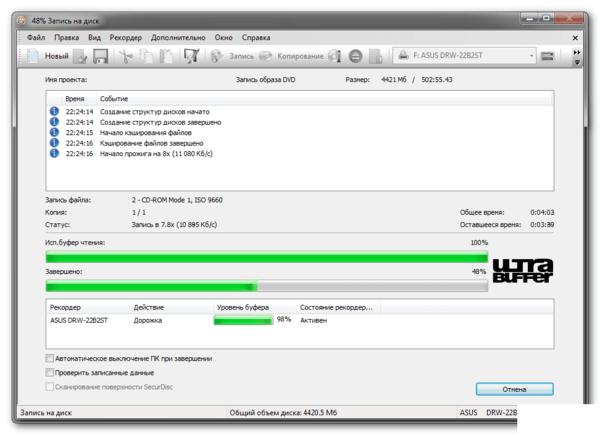 Запись Windows 10 на диск в Nero BROM