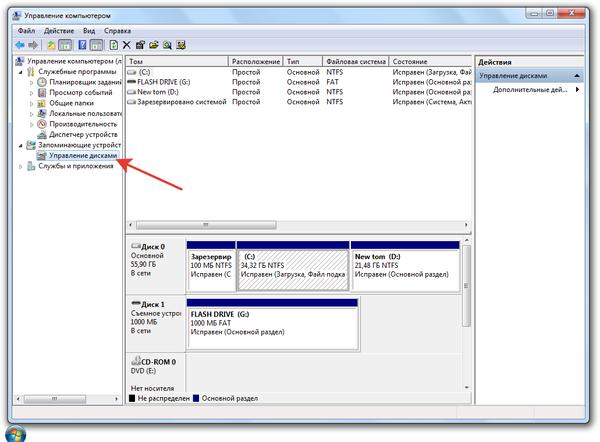 Получение списка жестких дисков, установленных в операционной системе