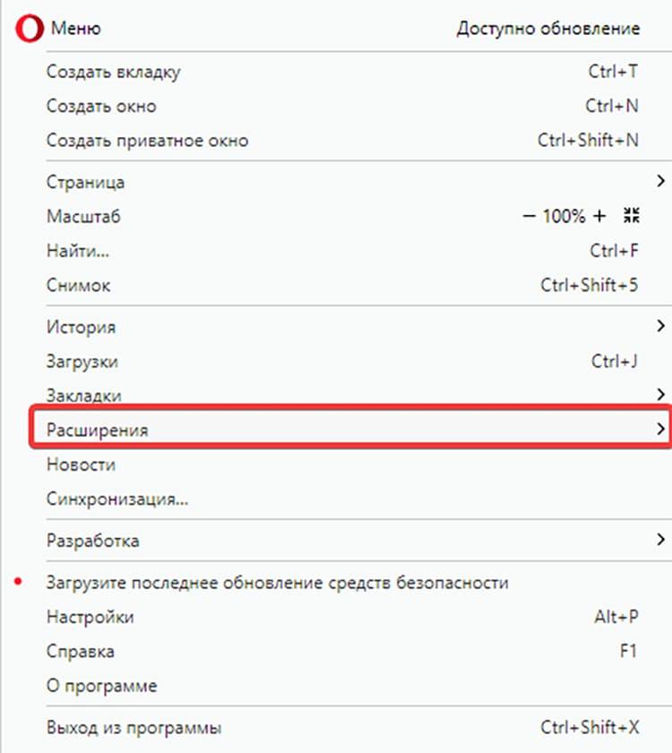 Есть версия браузера Опера, которую можно переключать на англоязычный и русскоязычный интерфейс.