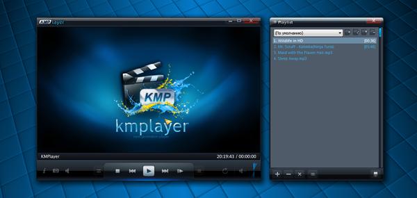 <Рис. 3 KM Player