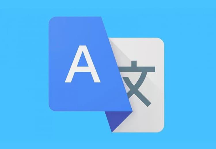 Гугл-переводчик может использоваться и как самостоятельное приложение на компьютерах и смартфонах.