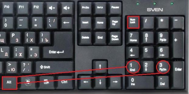 Нужные кнопки