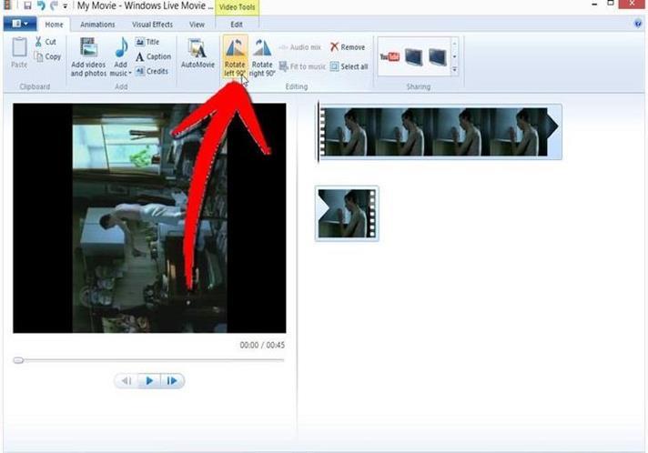 Виртуальная кнопка поворота картинки
