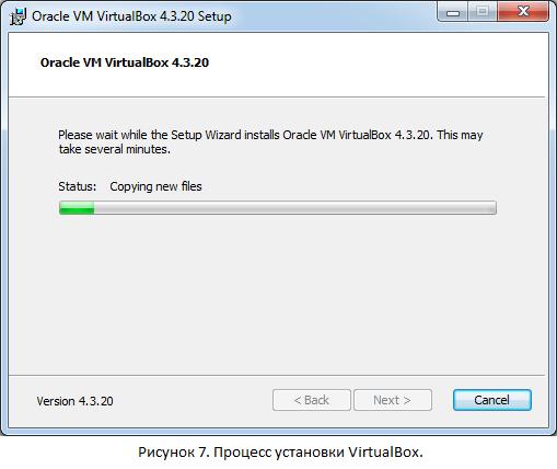 Окно настройки быстрого форматирования тома с выбором файловой системы