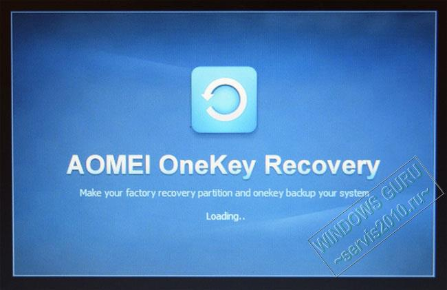 AOMEI OneKey Recovery 26
