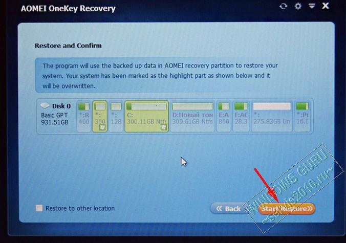 AOMEI OneKey Recovery 28