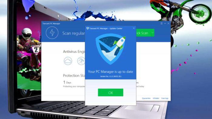 Антивирус Tencent можно получить при скачивании содержимого с торрент-ресурсов