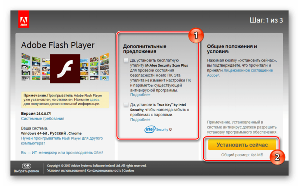 установки Adobe Flash Player для интернет-браузера