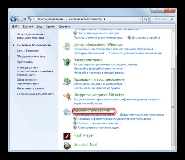 Переход в раздел Администрирование из раздела Система и безопасность в Панели управления в Windows 7