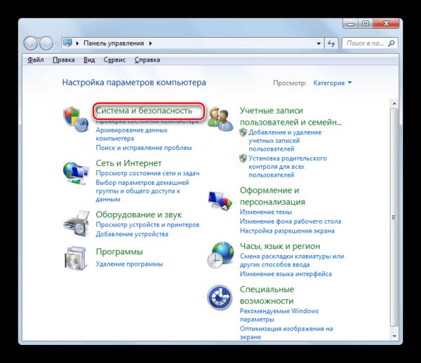 Переход в раздел Система и безопасность из Панели управления в Windows 7