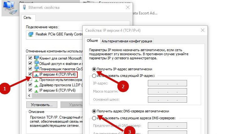 Настройка IP-адреса в свойствах сетевого подключения