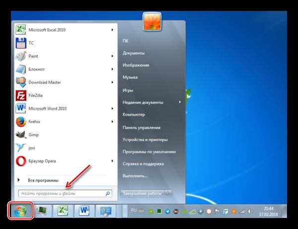 Поле Найти программы и файлы в меню Пуск в Windows 7