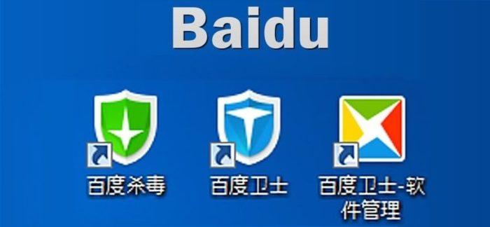 При скачивании торрент-файлов можно дополнительно получить антивирус Baidu с его вредным содержимым
