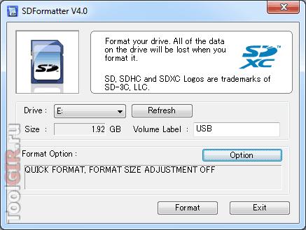 SD Formatter Tool