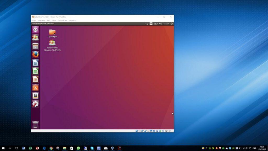 Запустите Ubuntu в VirtualBox, чтобы не рисковать основной системой Windows