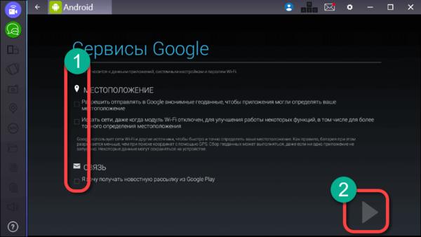 Выбор сервисов Google