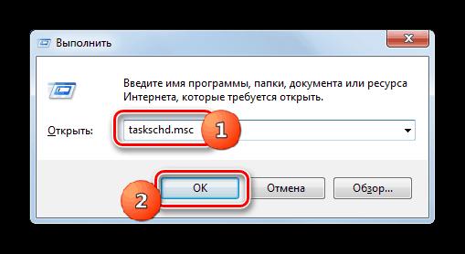 Запуск интерфейса Планировщика заданий путем ввода команды в окошко Выполнить в Windows 7