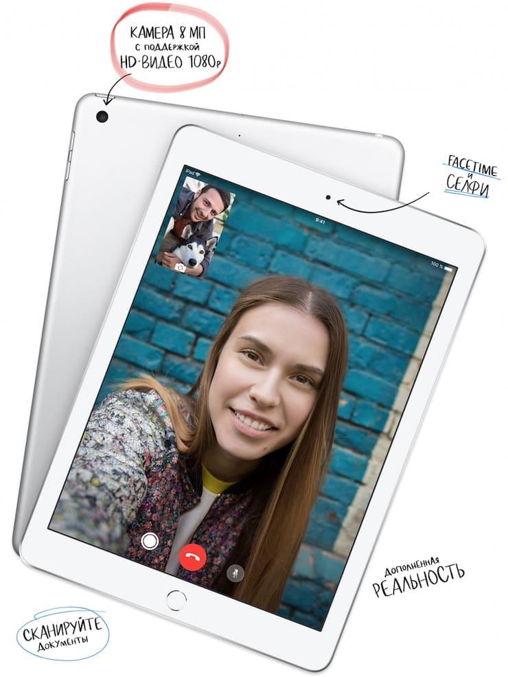Особенности iPad 2018