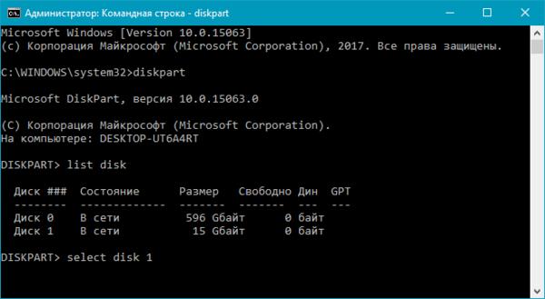 delete-partition-flash-drive-3
