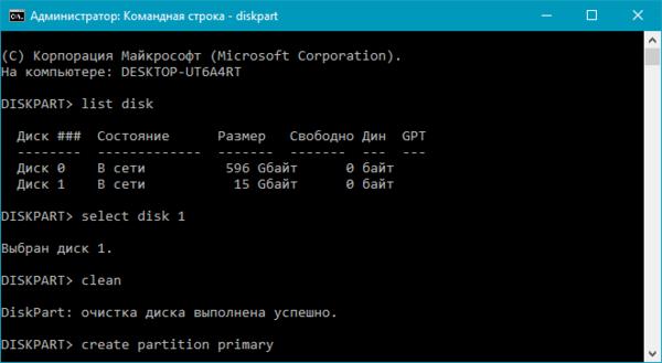 delete-partition-flash-drive-5
