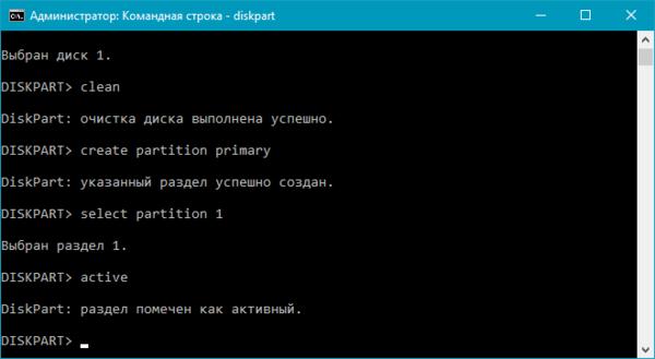 delete-partition-flash-drive-7