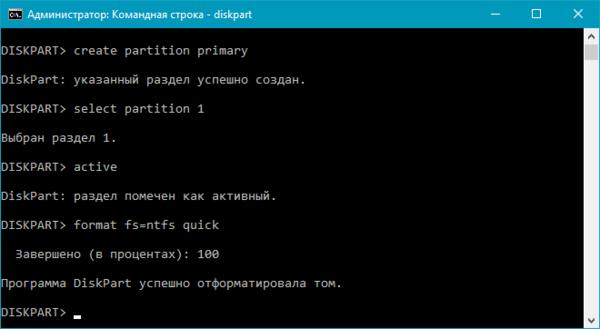 delete-partition-flash-drive-8