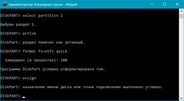 delete-partition-flash-drive-9