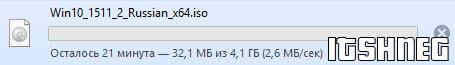 Загрузка Windows 10 в Mozilla Firefox