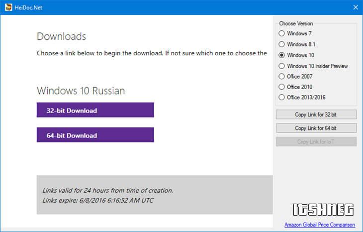 Еще одна программа, которая поможет нам скачать Windows 10