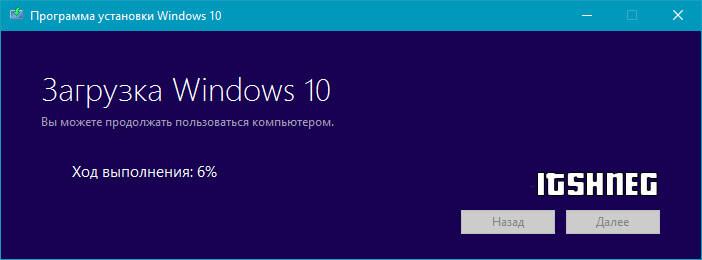 Процесс загрузки Windows 10