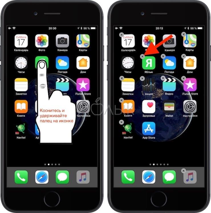 Как удалить приложения на iPhone с поддержкой 3D Touch