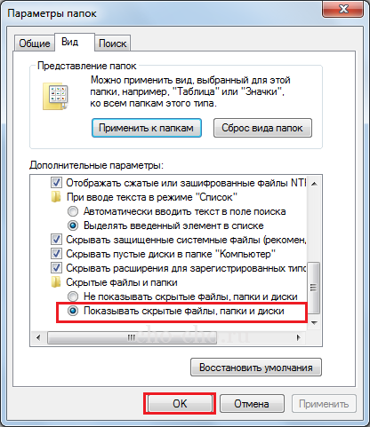 как удалить программу baidu antivirus