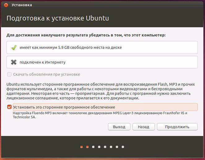 Подготовка к установке Ubuntu