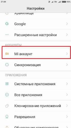 Как создать MI аккаунт на Xiaomi