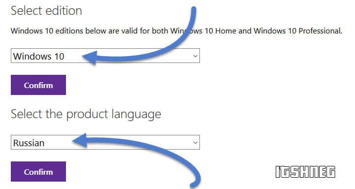 Еще одна страница загрузки Windows 10