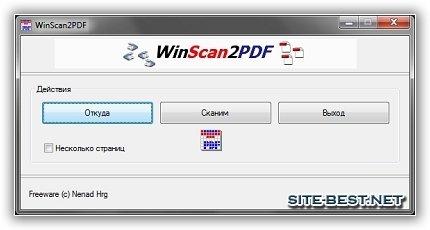 Portable WinScan2PDF