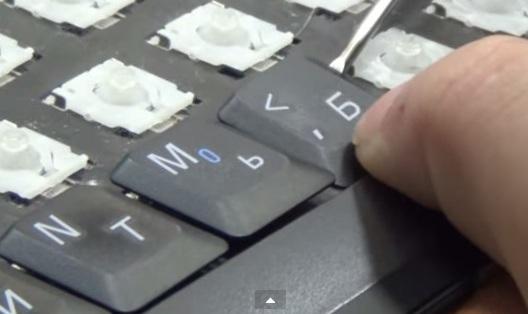 правильное снятие кнопки