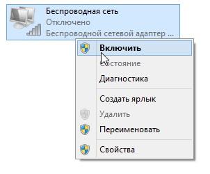 2014-04-04 15_18_27-Сетевые подключения