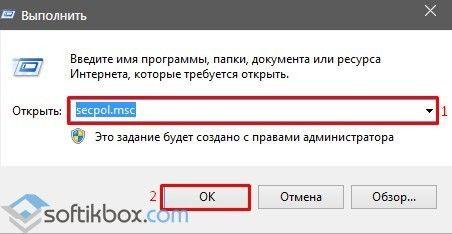 Почему на Windows 10 не запускаются игры и как это исправить?