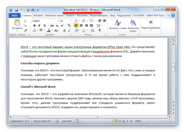 Документ DOCX импортированный в Calibre открыт в программе Microsoft Office