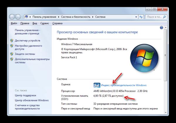 Информация в окне Свойства компьютера на Windows 7