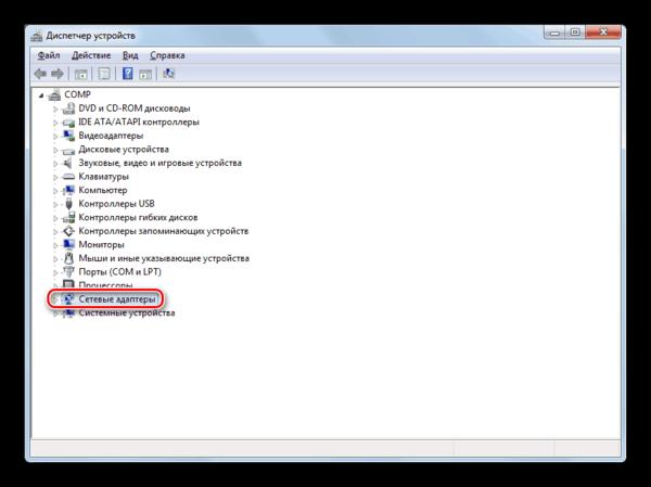 Открытие раздела Сетевые адаптеры в Диспетчере устройств в Windows 7