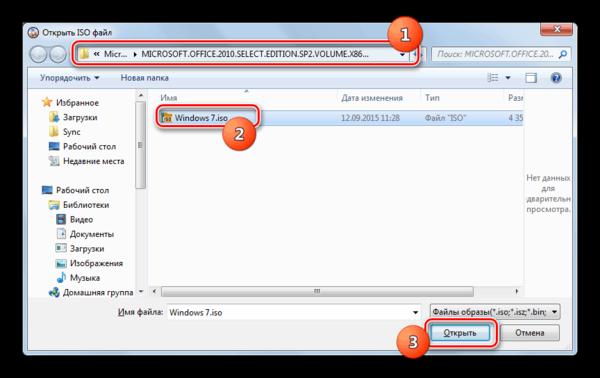 Открытия образа Windows 7 в окне открытия ISO файла в программе UltraISO