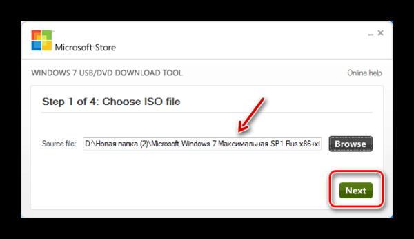 Переход к следующему шагу после добавления образа ОС в окне утилиты Windows 7 USB DVD Download Tool