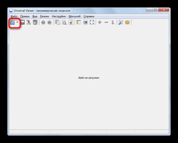 Переход в окно открытия файла через иконку на панели инструментов в программе Universal Viewer
