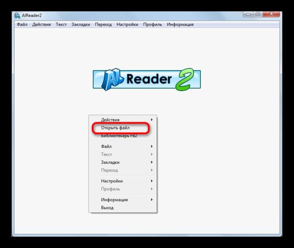 Переход в окно открытия файла через контекстное меню в программе AlReader