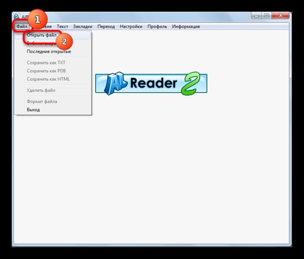 Переход в окно открытия файла через верхнее горизонтальное меню в программе AlReader