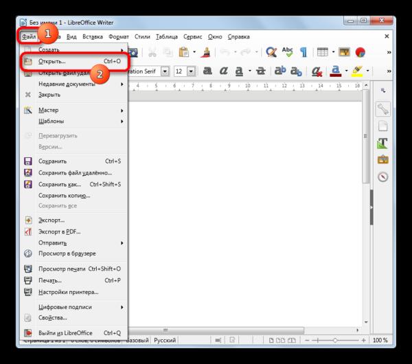 Переход в окно открытия файла через верхнее горизонтальное меню в программе LibreOffice Writer