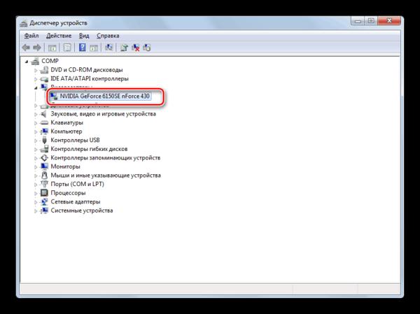 Переход в окно свойств графического адаптера в Диспетчере устройств в Windows 7